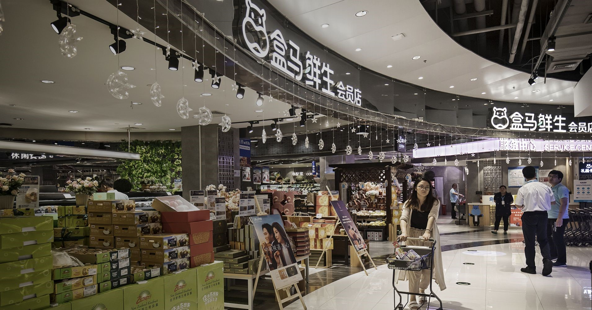 Hema defines new retail retail innovation of the year for Design store online