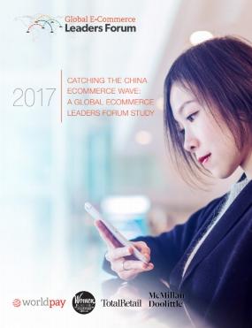 McMillanDoolittle China Ecommerce Study GELF